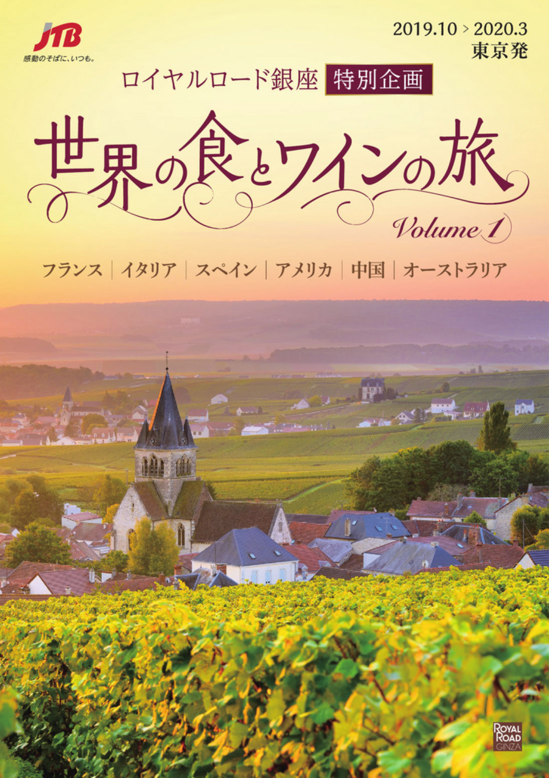 cover_japanese_book_APF